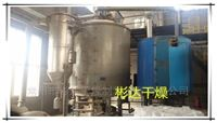 混合铁矿砂盘式连续干燥机