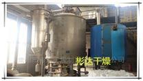 混合鐵礦砂盤式連續干燥機