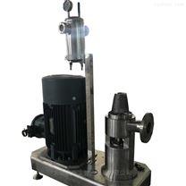 粉底液超高速研磨分散机