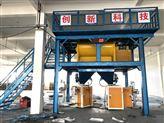 JKF-3000Y-硅藻泥干粉包装机 硅藻泥干粉打包机 粉体自动称重包装机
