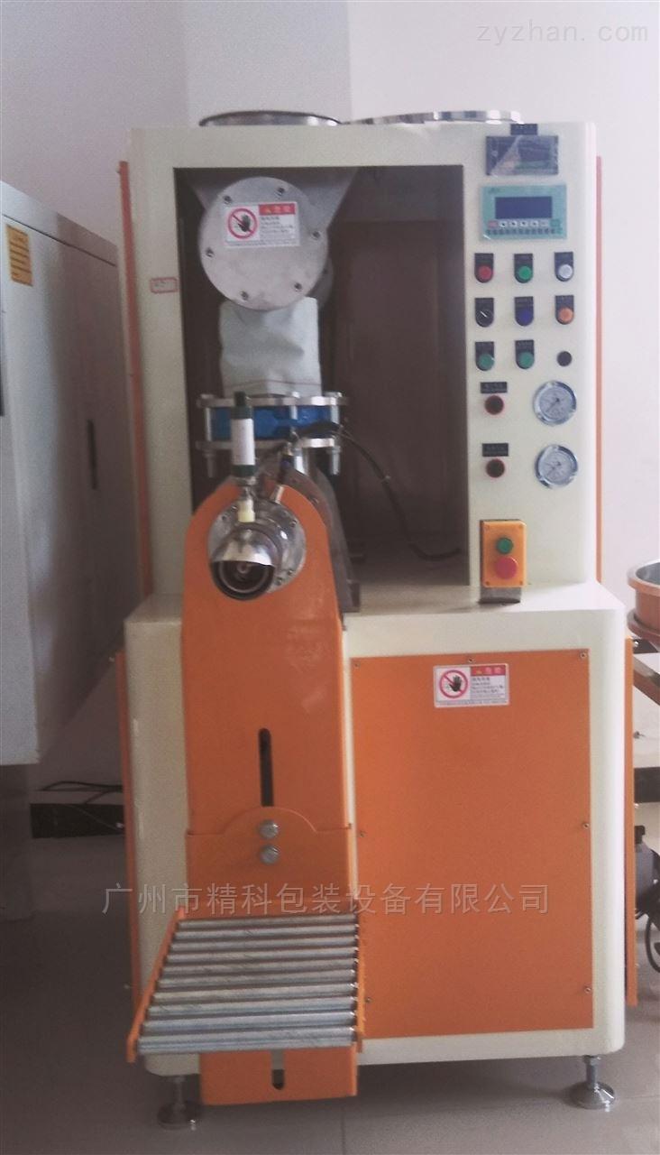 玉米淀粉自动称量包装机