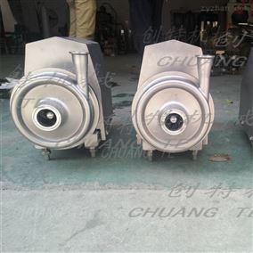 BAW3T/H不锈钢离心泵