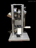 TDP-0旋转式压片机