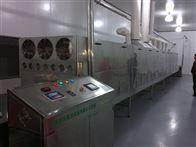 kl-40-6新型多层微波杀青机中