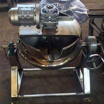 50L不锈钢夹层锅