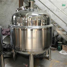 CT-R高剪切乳化罐