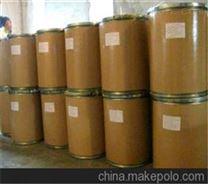 氟康唑原料药厂家直销 86386-73-4