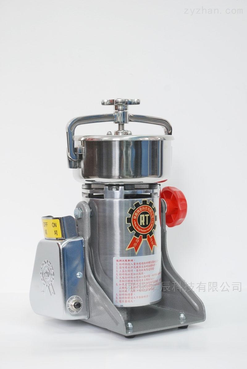 200克摇摆式中国台湾小高速粉碎机RT-04HK