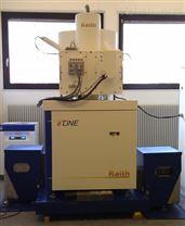 防震臺:電子顯微鏡SEM/TEM/AFM低頻減震臺