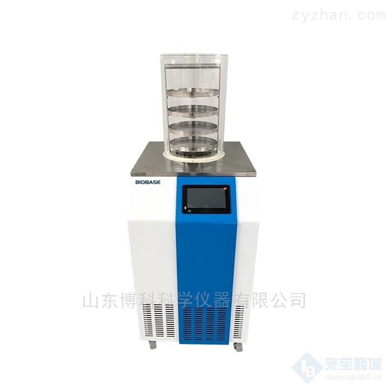 biobase食品冷冻干燥机BK-FD18S