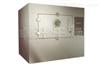 WHZG系列微波回转真空干燥机