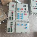 電加熱鍋爐房防爆動力配電箱