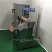 超微振动磨粉机厂家