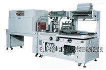 高州全自动热收缩包装机收缩效率高