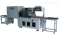普宁套膜热收缩包装机产品包装长度无限制