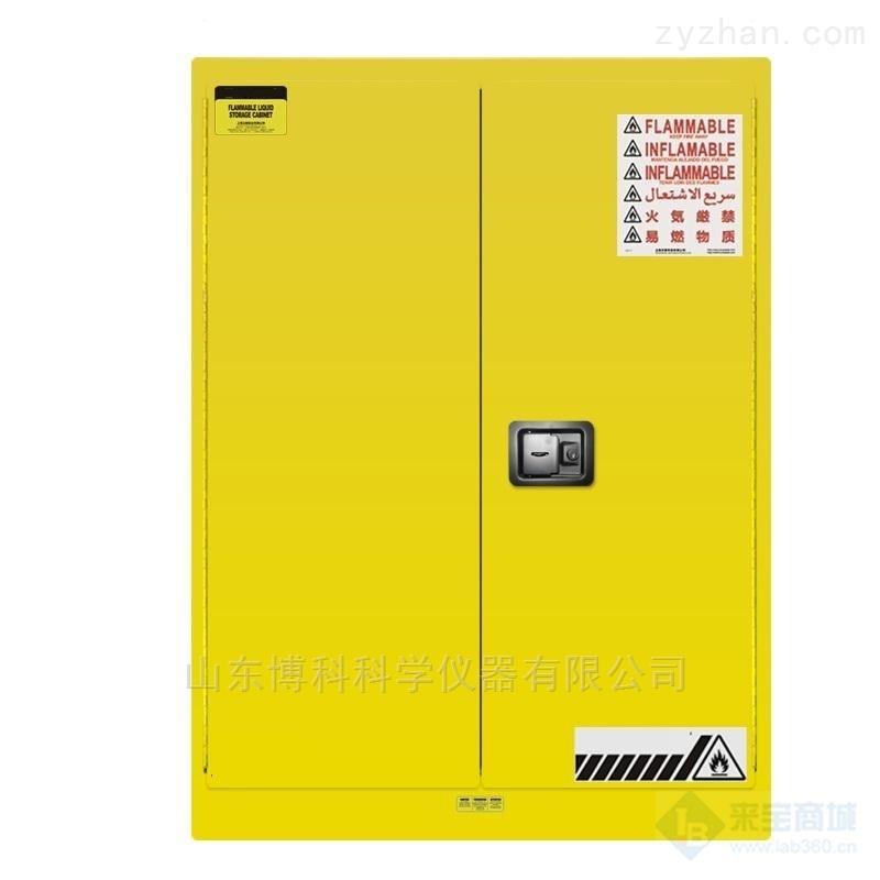 欧莱博易燃化学品安全柜OLB45Y