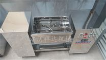树脂卧式槽型混合机