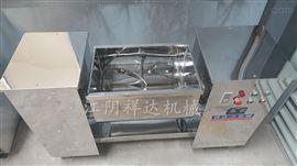 CH-系列南通槽型混合机