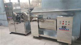 CH-系列厂家直销槽型混合机