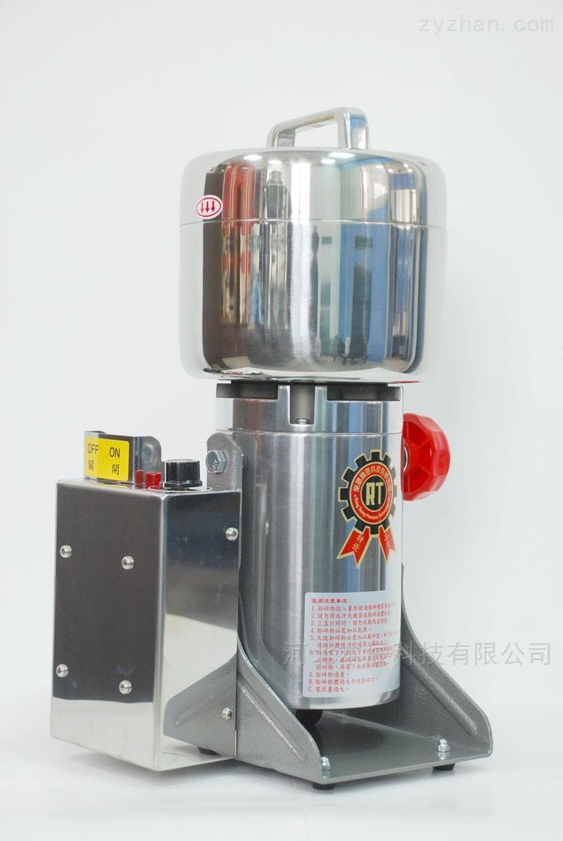 12两装可变转速高速粉碎机 (RT-12SC)