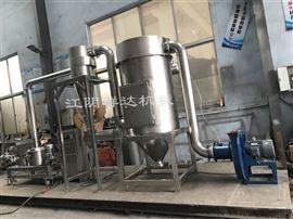 WFJ-系列批发超微粉碎机