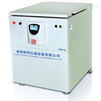 大容量低速冷冻离心机