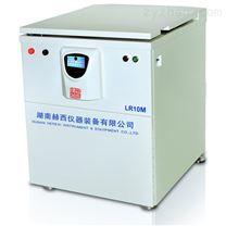 立式大容量冷冻离心机