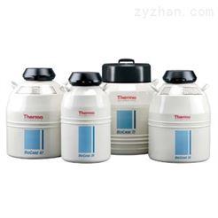 ThermoFisher冷链控制设备之液氮储存系统