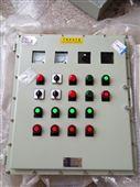 上海XXB58-3K防爆电源插座箱