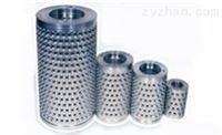 软胶囊生产专用模具产品简介