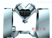 強制攪拌V型混合機廠家