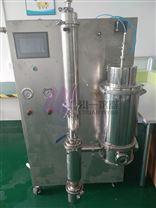 实验型喷雾干燥机低温真空悬浊液造粒