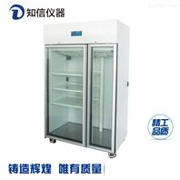 上海知信實驗室層析實驗冷柜ZX-800層析柜