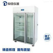 上海知信实验?#20063;?#26512;实验冷柜ZX-800层析柜