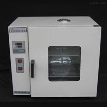 烘箱-真空干燥箱