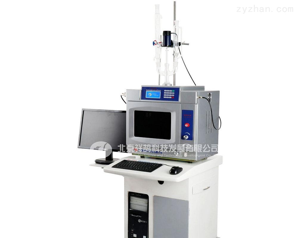 电脑微波固液相合成萃取仪