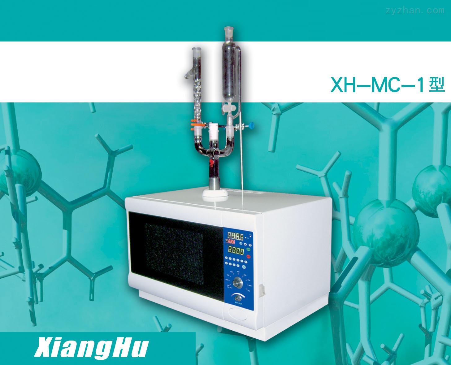 祥鹄实验室微波合成反应仪