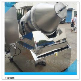 EYH-150粉体颗粒专用二维混料机