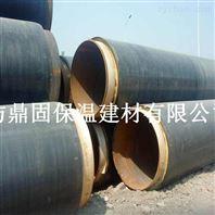 630*9聚氨酯供暖热力保温管优质价格