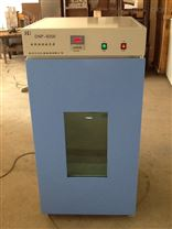DNP-300电热恒温培养箱