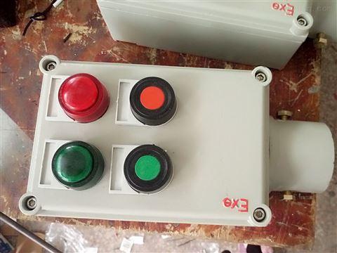 反應釜防爆配電箱