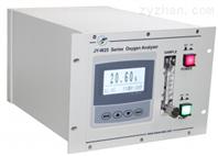 氧氣分析儀廠家