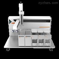 SPE100/200/400全自动机械臂固相萃取仪