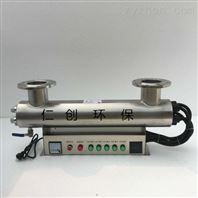 仁创专业生产管道式紫外线消毒器