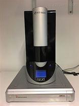 主动防震台:电子显微镜主动减震系统