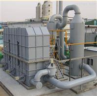 泰州催化燃烧装置,高浓度废气处理