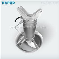 好氧池潜水搅拌机 不锈钢潜水搅拌机QJB 4/12-620/3-480