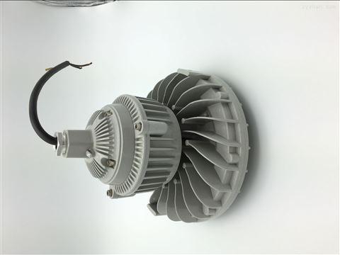 50WLED防爆作业灯 矿用50WLED防爆灯