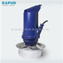 铸件式碳钢污水搅拌机QJB2.2/8-320/3-740C