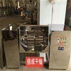 CH-150保健品粉体槽型混合机